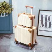 拉桿箱小型迷你登機箱18寸行李箱女小清新皮箱拉桿箱韓版旅行箱男密碼箱igo 潮人女鞋
