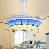 風扇燈 LED隱形吊扇燈家用客廳臥室現代簡約時尚地中海帶風扇吊燈 igo摩可美家