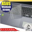 【Ezstick】ASUS X510 X510U X510UQ 專利透氣奈米銀抗菌TPU鍵盤保護膜
