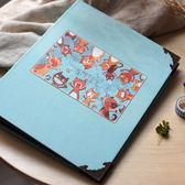 12寸DIY相冊覆膜防水粘貼式家庭影集本紀念冊創意禮物 艾尚旗艦店