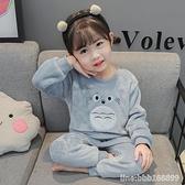 兒童法蘭絨睡衣 兒童睡衣套裝秋冬法蘭絨三歲女寶寶女童男童冬季卡通珊瑚絨家居服 城市科技