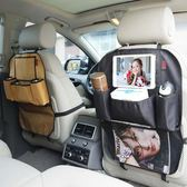 靠背收納袋 牛津布車用置物袋架汽車座椅收納袋車載掛袋後排靠背儲物箱帶保溫 傾城小鋪