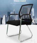 電腦椅 辦公椅子懶人家用電腦椅現代簡約游戲椅職員椅老板椅YYP  歐韓流行館