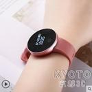 智慧手環手錶男女學生華為通用計步多功能運動電子錶 【快速出貨】