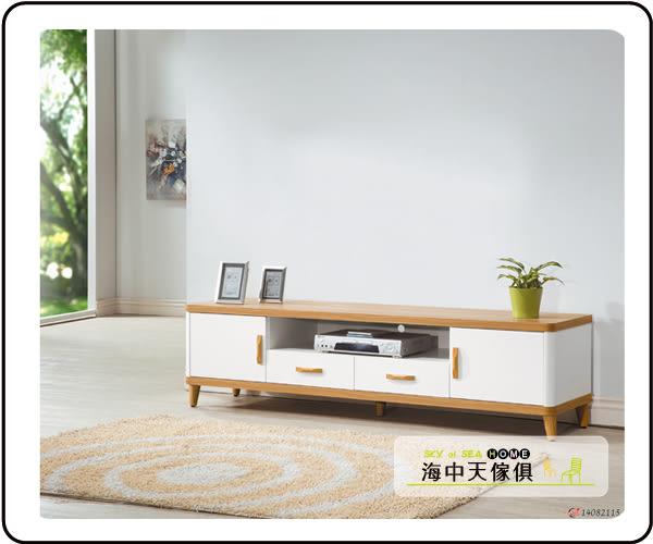 {{ 海中天休閒傢俱廣場 }} F-35  摩登時尚  客廳系列 387-1 寶格麗6尺電視櫃