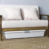 特大號床底收納箱滑輪棉被衣物儲物整理箱扁平塑料密封床下收納箱YYJ YYJ卡卡西
