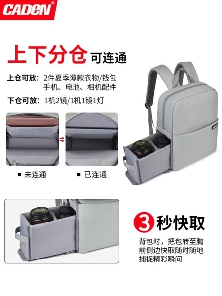 相機包 卡登單反相機包女便攜戶外攝影包後背佳能尼康微單多用旅行背包男 果果生活館