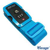Verage 螢光TSA三碼-旅行箱 綁帶/束帶『藍』379-5302