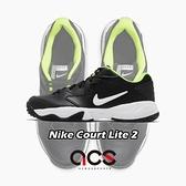 Nike 網球鞋 Court Lite 2 黑 黃 白 男鞋 運動鞋 休閒鞋 【ACS】 AR8836-009