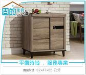 《固的家具GOOD》837-5-AJ 伊莎2.7尺推門碗碟櫃下座