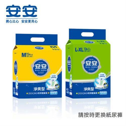 【安安】成人紙尿褲 淨爽呵護型L-XL號 (13片x6包)【8/17~8/31 限時特價】