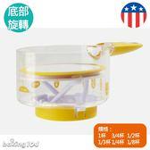 美國Wilton惠爾通 特殊量匙組(大) 旋鈕量杯 烘焙 蛋糕 WT2103-321
