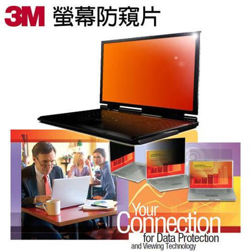 3M 金色炫亮系列 螢幕防窺片 15.6吋(16:9) GPF15.6W