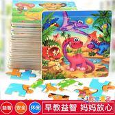 巧靈瓏木制9片拼圖20款裝少兒動物卡通益智早教積木玩具1-3-5周歲