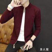 針織外套秋季夾克男韓版修身針織開衫款外套男士休閒 zm8965『男人範』