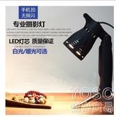 小型LED拍攝燈攝影燈 珠寶首飾品手機拍照臺燈攝影棚柔 『優尚良品』YJT