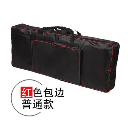 吉他包通用電子琴包61鍵加厚海綿 琴包琴袋 可背加大防水電子琴包 台北日光