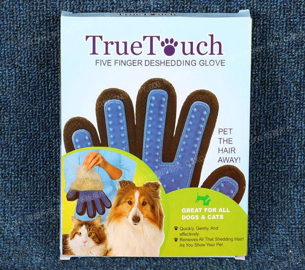 True touch 貓狗寵物 清潔 除毛 安撫 按摩刷 洗澡  洗澡 手套 防咬 五指刷 除毛 【4G手機】