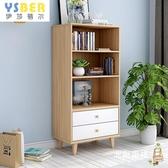 展示櫃書櫃現代簡約兒童組合書櫃簡易學生儲物櫃子書架落地多功能展示書櫥【快速出貨】