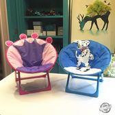 出口兒童月亮椅卡通太陽椅懶人寶寶靠背折疊學習卡通板凳幼兒園椅 名創家居館DF