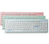巧克力鍵盤 電腦筆記本游戲 USB外接 超薄靜音家用有線小鍵盤BL【巴黎世家】