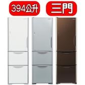 【9折優惠】HITACHI日立【RG41BLGS】394公升三門(與RG41BL同款)GS琉璃瓷