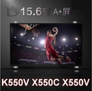 筆電 液晶面板 ASUS 華碩 X501u/a K550V Y581C X550C X502C X550V 15.6吋 40針 螢幕 更換 維修