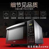 Haier/海爾MZK-2380EGCZ微波爐家用烤箱一體智慧平板燒烤光波爐 220Vigo漾美眉韓衣