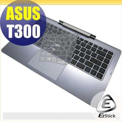 EZstick】ASUS T300 T300LA 系列專用 矽膠鍵盤保護膜