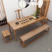 泡茶桌 新中式茶几實木客廳簡約家用實木禪意泡茶台辦公室功夫茶桌 T