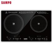 SAMPO聲寶 微電腦雙口IH電磁爐KM-VA14GM