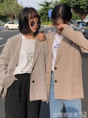 西裝外套2020秋季新款韓版寬松復古港味素色格子上衣網紅小西裝長袖外套女 交換禮物