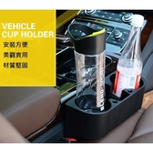 超實用 車用三合一水杯架飲料架 置物架 手機 支架 汽車 前座副駕駛【RR015】