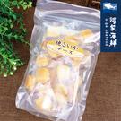 【阿家海鮮】日本一口花枝起司(250g/...