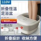 折疊足浴盆 泡腳桶 自動按摩足浴盆 110V電動加熱泡腳桶 恒溫足浴盆