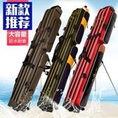 漁具包1.25米三層魚具包二層釣魚包1.2米魚竿包桿包防水硬殼☌zakka