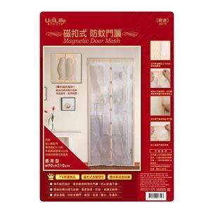 【好市吉居家生活】生活大師 UdiLife M9719 專利磁扣式防蚊門簾