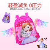 雙肩書包公主背包小學生女孩子書包1-3-6年級5-12周歲女生幼兒園雙肩包6款可選