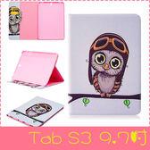 【萌萌噠】三星 Tab S3 (9.7吋)  可愛卡通塗鴉 平板保護殼 全包矽膠軟殼 側翻 支架 簡約 平板套