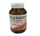 [全新公司現貨] 超低價!BLACKMORES 澳佳寶 活性鈣+D3 120顆