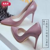 新款白色尖頭高跟鞋細跟淺口10公分性感百搭女單鞋夜店鞋潮2018  韓語空間