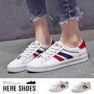 [Here Shoes]休閒鞋-皮質鞋面 純色簡約 撞色幾何 基本款 休閒鞋 板鞋 小白鞋-KWA926