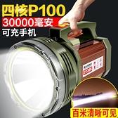 手電筒 手電筒超亮強光可充電多功能家用遠射戶外led防水氙氣手提探照燈 宜品居家