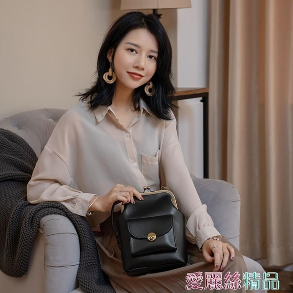 口金包 韓國東大門百搭復古包同款簡約側背斜背包手提口金包 愛麗絲 春季上新
