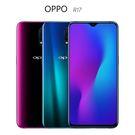 【預購】OPPO R17 (CPH1879) 漸層水滴螢幕手機~送滿版玻璃保護貼+軍規防摔殼+TypeC USB3.1充電傳輸線
