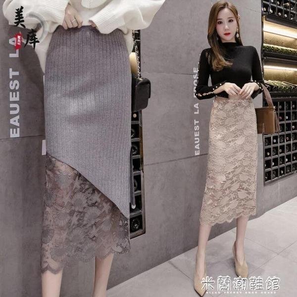 蕾絲半身裙 兩面穿中長款蕾絲針織半身裙女20秋冬大碼新款仙女包臀長裙子 快速出貨