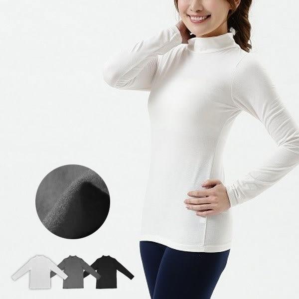 立領磨毛內搭上衣 高領刷毛彈性發熱衣 多色素面百搭毛衣 NXS