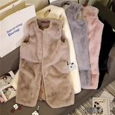 韓版仿狐貍毛皮草馬甲女修身顯瘦中長款毛毛背心時尚外套 街頭布衣