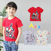 童裝 上衣 車子印花/人物水彩筆/房子蝸牛塗鴉短袖棉質T恤(共3款)