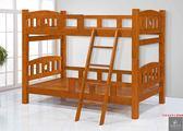 《凱耀家居》歐尼斯實木雙層床(樓梯口可分左右邊)108-62-11